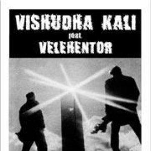 Image for 'Vishudha Kali & Velehentor'