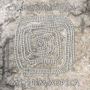 Image for 'Radio Stockholm'