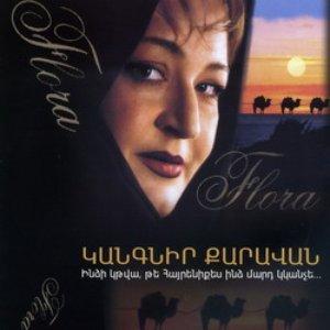 Image for 'Flora Martirosyan'