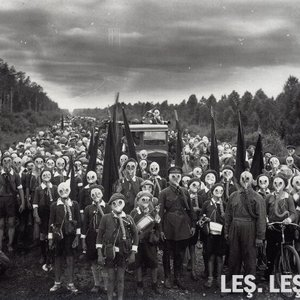 Image for 'Leş'