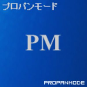 Image for 'propan_mode'