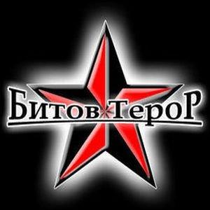 Image for 'Bitov Terror'