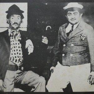 Image for 'Jararaca E Ratinho'