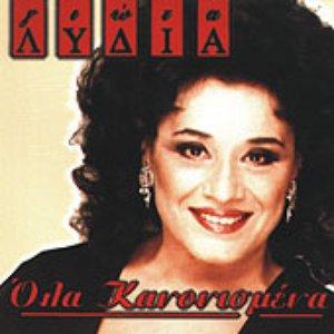Image for 'Giota Lidia'
