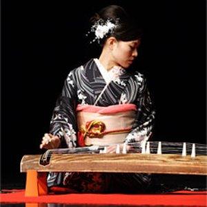 Imagem de 'Etsuko Chida'