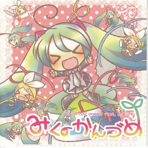 Image for 'OSTER project feat. Miku Hatsune'