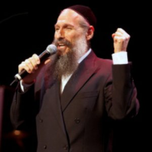 Image for 'Mordechai Ben David'