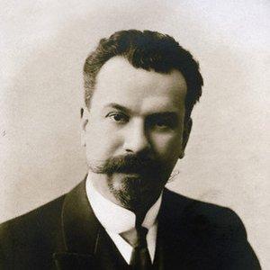 Image for 'Сергей Никифорович Василенко'
