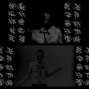 Image for 'Antibody Dance'