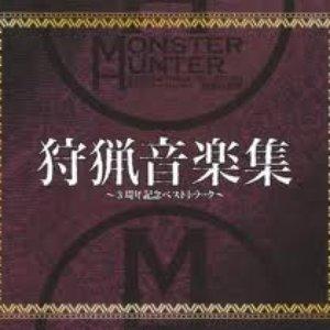 Image for 'Yasuo Sakou'