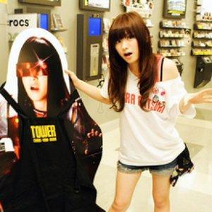 Image for 'Aira Mitsuki Feat. Terukado'