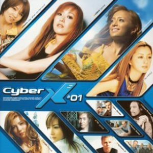 Image for 'Cyber X'