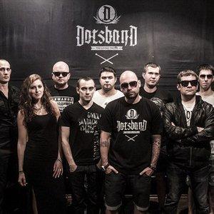 Imagen de 'Многоточие Band'