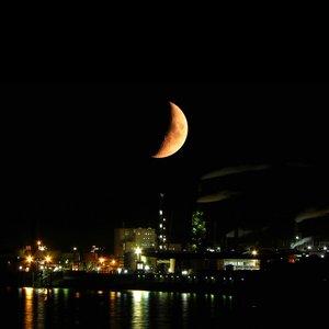Image for 'Mondfabrik'