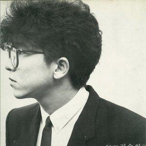 Image for '김수철'