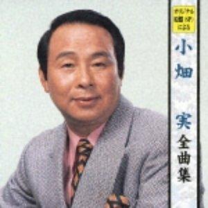 Bild für '小畑実'