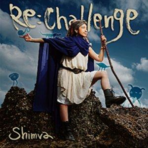 Image for 'Shimva'