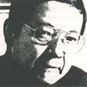 Image for '八木正生'