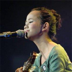 Image for 'Lê Cát Trọng Lý'