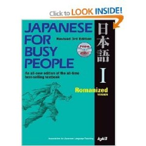 Image for 'Japanese For Busy People I'