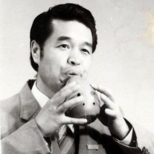 Image for 'Zhao Liangshan & Chinese Musical Instruments Orchestra of the Central Music Conservatory'