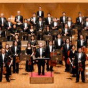 Image for 'Kanagawa Philharmonic Orchestra'