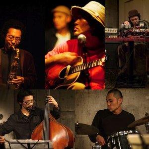 Image for 'Tsuki No Wa'