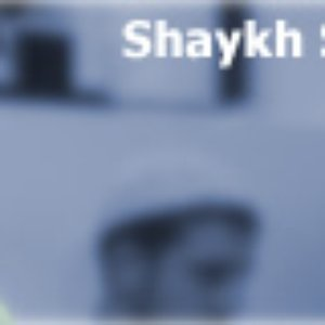 Image for 'Dr. Shaikh Samir-un-Nass'