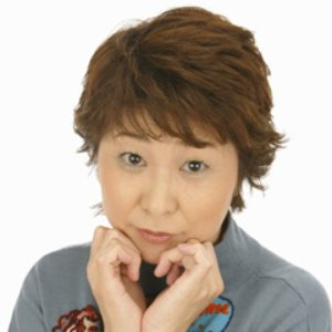 Image for '田中真弓'
