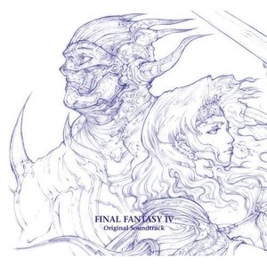 Image for 'Final Fantasy IV DS Music'