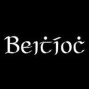 Image for 'Beithíoch'