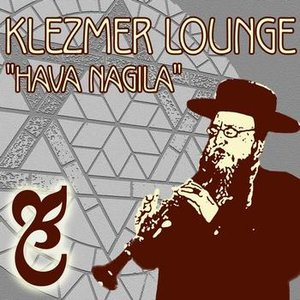 Image for 'The Klezmer Lounge Band'