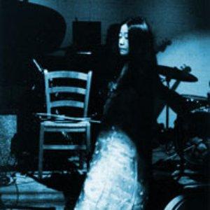 Image for 'Che-SHIZU'