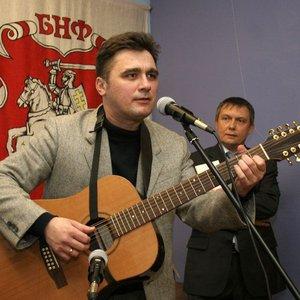 Image for 'Зьміцер Бартосік'