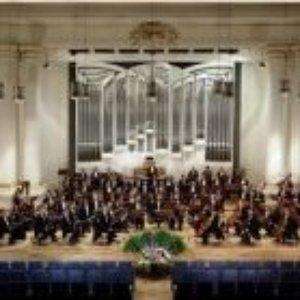 Zdjęcia dla 'Orkiestra Filharmonii Krakowskiej'