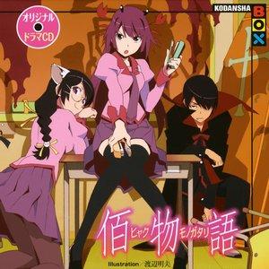 Image for 'Nishio Ishin'