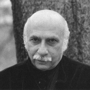Image for 'Гия Канчели'