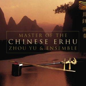 Image for 'Zhou Yu & Ensemble'