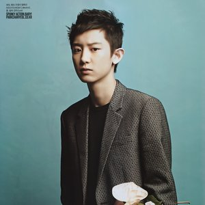 Image for 'Chanyeol'