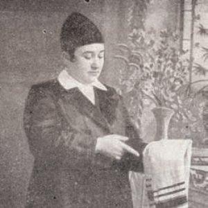Image for 'Frau Pepi Littmann'