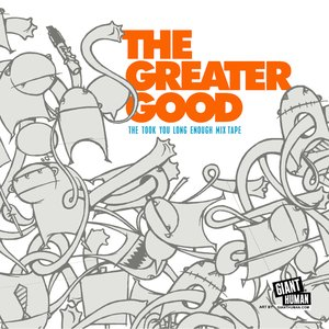 Image for 'TheGreaterGood'