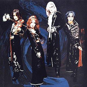 Bild för 'Amadeus'