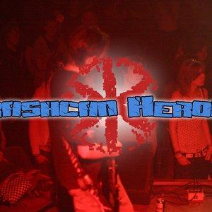 Bild für 'Trashcan Heroes'