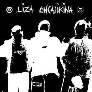 Bild för 'LIZA CHAIKINA'