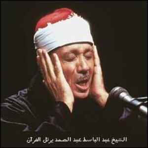 Image for 'Abdulbasit Abdulsamad'