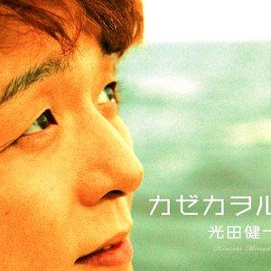 Image for 'Kenichi Mitsuda'