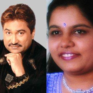 Image for 'Kumar Sanu & Sadhna Sargam'