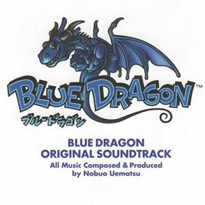 Image for 'Blue Dragon'