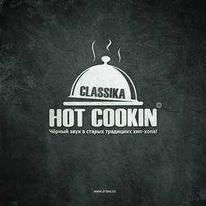 Image for 'Hot Cookin''