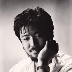 Image for '楠木勇有行'